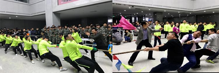 拔河比赛简报1.jpg