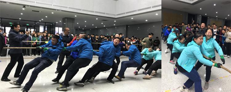 拔河比赛简报3.jpg